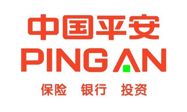 中国平安人寿保险股份有限...